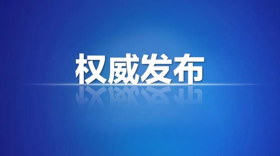 今日阳光维权打假公告: